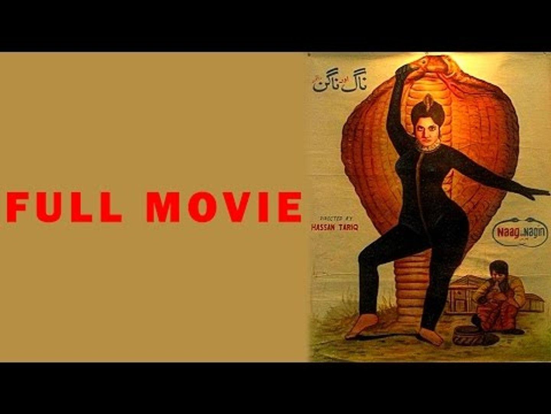 Naag Aur Nagin Full Movie | Fantasy Movie | Pakistani Entertainment Movie | Family Drama | Jamshed N