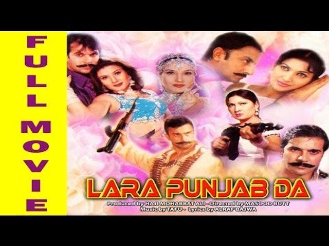 Lara Punjab Da Full Movie - Punjabi Pakistani Movie   Action film   Lara Punjab Da Movie   shaan shahid ,Babar Ali,Jan Rambo,Sana Nawaz Moamar Rana,Saima Noor,Tariq Shah,Abid Ali,Altaf Khan Shafqat Cheema,Resham