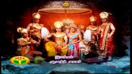 Ramayanam 01-03-2016 Jaya TV Serial Episode 293