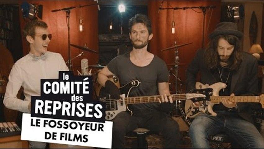 Le Fossoyeur De Films - Comite Des Reprises - Pv Nova & Waxx