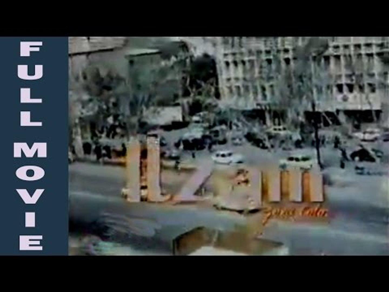 Ilzaam Full Movie - Pakistani Urdu Full Movie - Family drama Movie - Ilzam 1972 - Ilzam Movie - Zeba