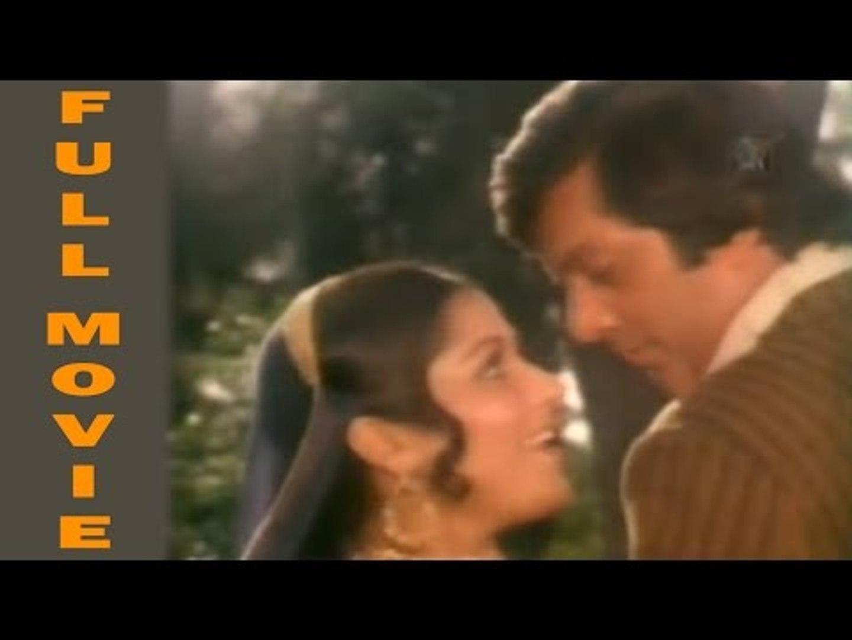Anokha Daaj Full Movie | Family Drama | Pakistani Full Movie | Anokha Daaj 1981 | Anokha Daaj Movie