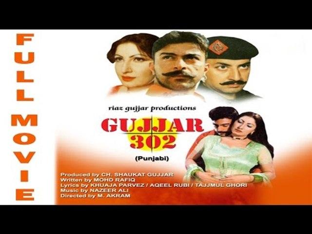 Gujjar 302 Movie - Pakistani Punjabi Action Movie - Gujjar 302 Full Movie - Saima, Shaan, Nazo, Babar Ali, Nawaz Khan, Shahid - M. Akram
