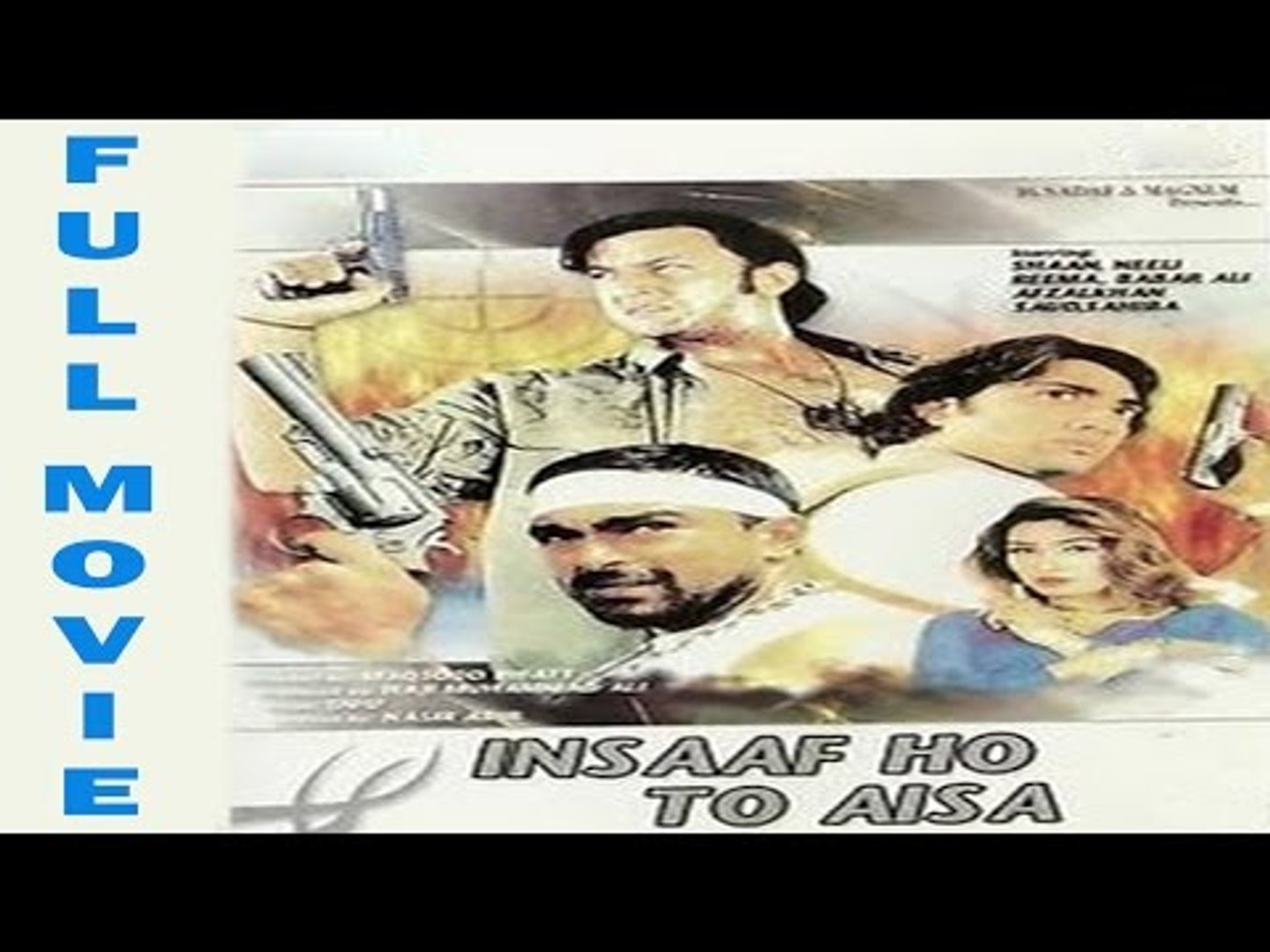 Insaaf Ho To Aisa - Pakistani Urdu Movie - Insaf Ho To Aisa 1998 - Comedy Movie - Pakistani Movie -