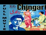 Chingari Full Movie - Pakistani Classic Movie - Khuwaja Khurshid Anwar - Chingari Movie - Shamim Ara, Santosh, Ejaz, Deeba