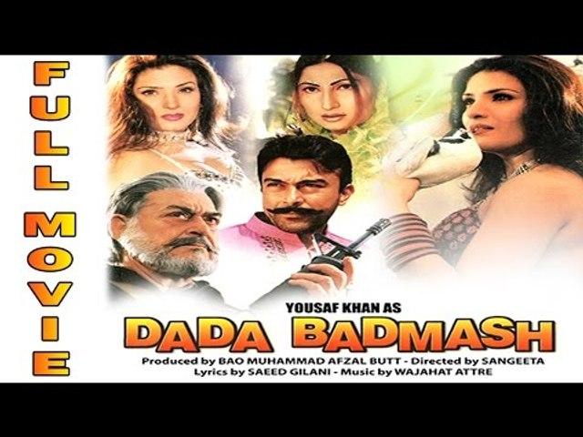 Dada Badmash - Pakistani Movie - Action Movie - Dada Badmash Movie - Yousuf Khan, Saima, Shaan, Moamer Rana, Heera, Resham, Saud - Dada Badmash Full Movie