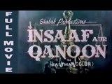 Insaaf Aur Kanoon - Pakistani Full Movie - Insaaf Aur Qanoon - Zeba, Mohammad Ali, Aslam, Zeroa, Lehri, Rizwan Wasti - Pakistani Film - Insaaf Aur Kanoon 1971 - Pakistani Movie