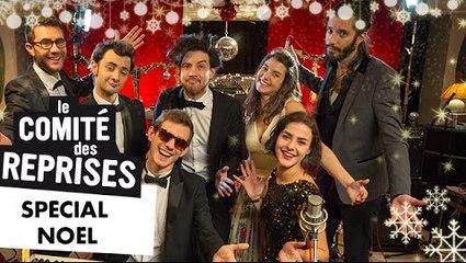 """""""All I Want For Christmas"""" ft Cyprien, Mady, Julfou, Raphael Descraques, Eleonore Costes"""