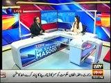 Bohat se Logon ne Uzair Baloch ki Supari li hui hai jo arrest ho rhay hain- Dr Shahid Masood