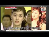 [생방송 스타 뉴스] [은밀한 뉴스룸] 미안하다 사랑한다 스타 1부.. K STAR 기자가 미워한 스타는?
