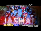 Pashto New HD Song 2016 Arbaz Khan & Jahangir Khan Pashto Film Jashan Film Hits 2016 HD