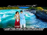 Pashto New HD Song 2016 Jahangir Khan Pashto Film Jashan Film Hits 2016 HD