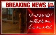Karachi: Rangers Action In Lyari, 2 Terrorists Killed Affiliated With Uzair Baloch Gang