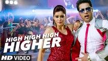High High High Higher - [HD]