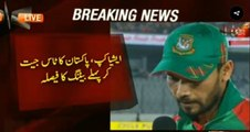 Pakistan won the toss and elected to bat first against Bangladesh