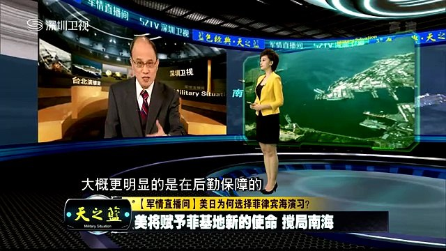20160301 军情直播间 王伟所在部队战机带弹进西沙 空军列装新巡查器