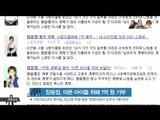 [K-STAR REPORT]Jang Yoon-jung to donate 10 million dollars for social welfare / 장윤정, 사회복지에 1억 원 기부