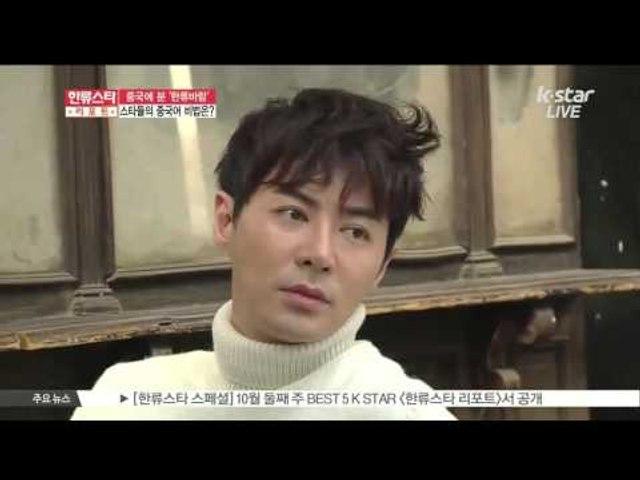 [K-STAR REPORT]How stars learn Chinese/스타들의 중국어 공부 비법 공개