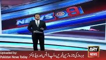 ARY News Headlines 30 January 2016, Sindh Home Minister Take Class of Officers