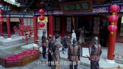 蘇染染追夫記 第14集 Su Ran Ran Zhui Fu Ji Ep14