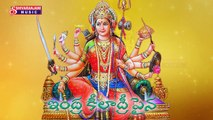 Bejawada Kanaka Durgamma Devotional Songs    Indra Keeladri Pina    Goddess Durga Songs