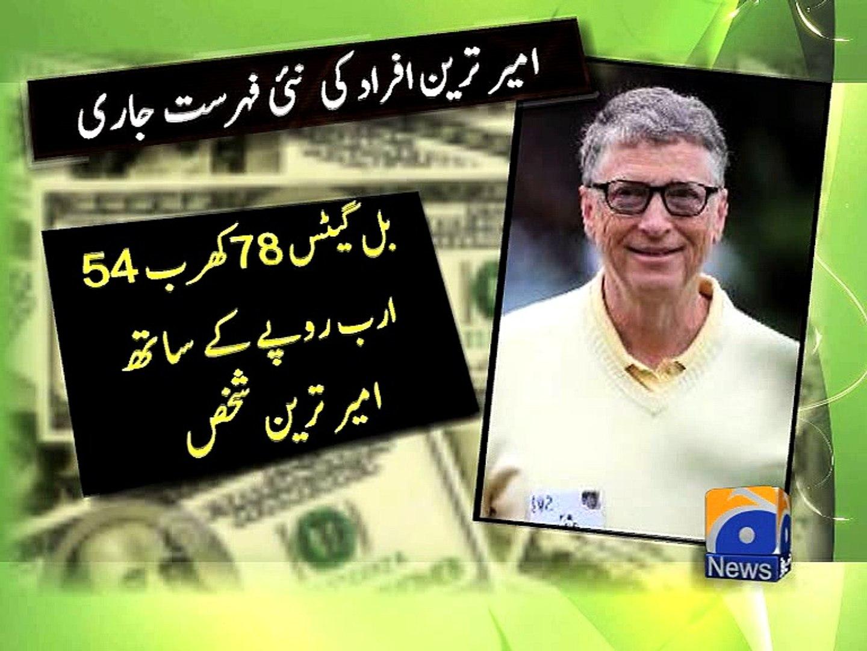Bill Gates remains atop 'Forbes' 2016 richest list