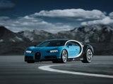 Bugatti Chiron : voici la vidéo officielle !