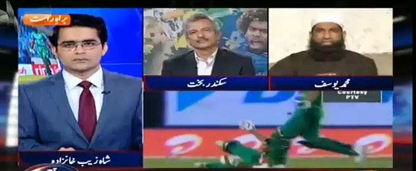 watch After Aamir, Salman Butt and M. Asif Should also come back in the team - M. Yousaf