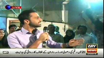 Funeral of Pakistan cricket held in Karachi