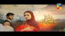 Mana Ka Gharana Episode 6 Promo HUM TV Drama 06 Jan 2015