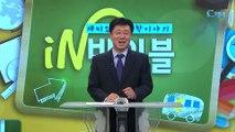 [C채널] 재미있는 신학이야기 in 바이블 - 조직신학 25회
