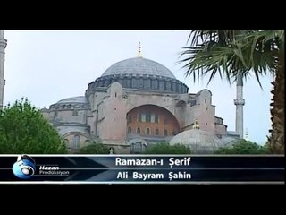 Ali Bayram Şahin - Ramazan-ı Şerif