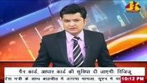 Gymnastics Federation of India Ke Vice President Shri Riyaz Bhati se khas baatchit