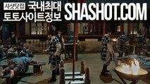 놀이터 《 샤샷닷컴 》- 〖ShaShot.COM〗 토토사이트 ぺ 경기분석 ♨ 토토사이트 皿 추천