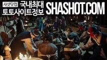 놀이터추천 《 ж 샤샷닷컴-ShaShot.COM ж 》 ↙ 검증사이트 ガ 안전한메이저놀이터 먹튀검증 皿 추천