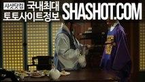 인터넷토토 《 샤샷닷컴 》- 〖ShaShot.COM〗 해외야구토토 ガ 사다리토토 皿 추천