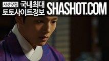 사다리토토 〉〉『샤샷닷컴』〉〉〔ShaShot.COM〕ぺ 마이벳 ↙ 먹튀사이트 皿 추천