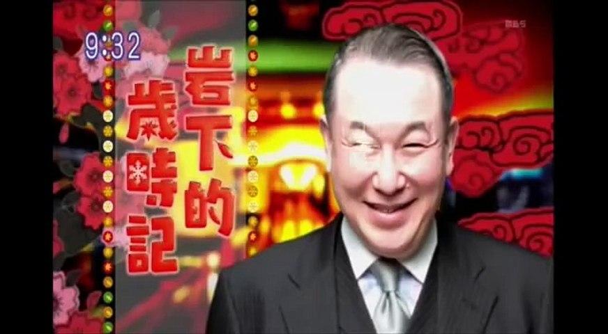 岩下尚史的 歳時記 古きよき日本 「花鎮めの祭り」  8 | Godialy.com