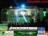Shahbaz Sharif Seeing Arabian Belly Dance