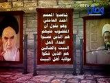 المعمم الرافضي أحمد العاملي وهو يقول أن المغضوب عليهم هم الذين نصبوا العداء لأهل البيت و