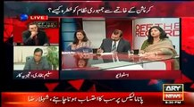 Off The Record – 19th April 2016 - Sorry kashif abbasi Marvi Sermud's is more clear about democracy than you. What a stupid logics of Nawaz Sharif, Rana sanaullah & pervaiz rasheed about NAB