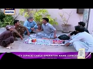 Bulbulay Episode 394 Full - 10 April 2016 on Ary Digital