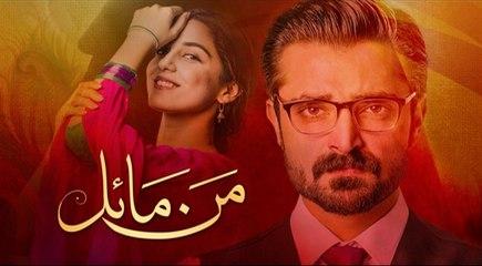 Mann Mayal Episode 13 HD Full Hum TV Drama 18 April 2016 I HUM TV Drama Serial Mann Mayal I Hum TV's Hit Drama MANN MAYAL's I Watch Pakistani and Indian Dramas I