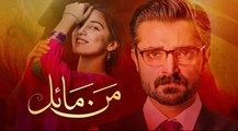 Mann Mayal Episode 13 HD Full Hum TV Drama 18 April 2016 I HUM TV Drama Serial Mann Mayal I Hum TV's Hit Drama MANN MAYAL's I Watch Pakistani and Indian Dramas I