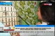 Akyat bahay, nag pulvérisation humain ng pampatulog bago pinasok ang cible na bahay