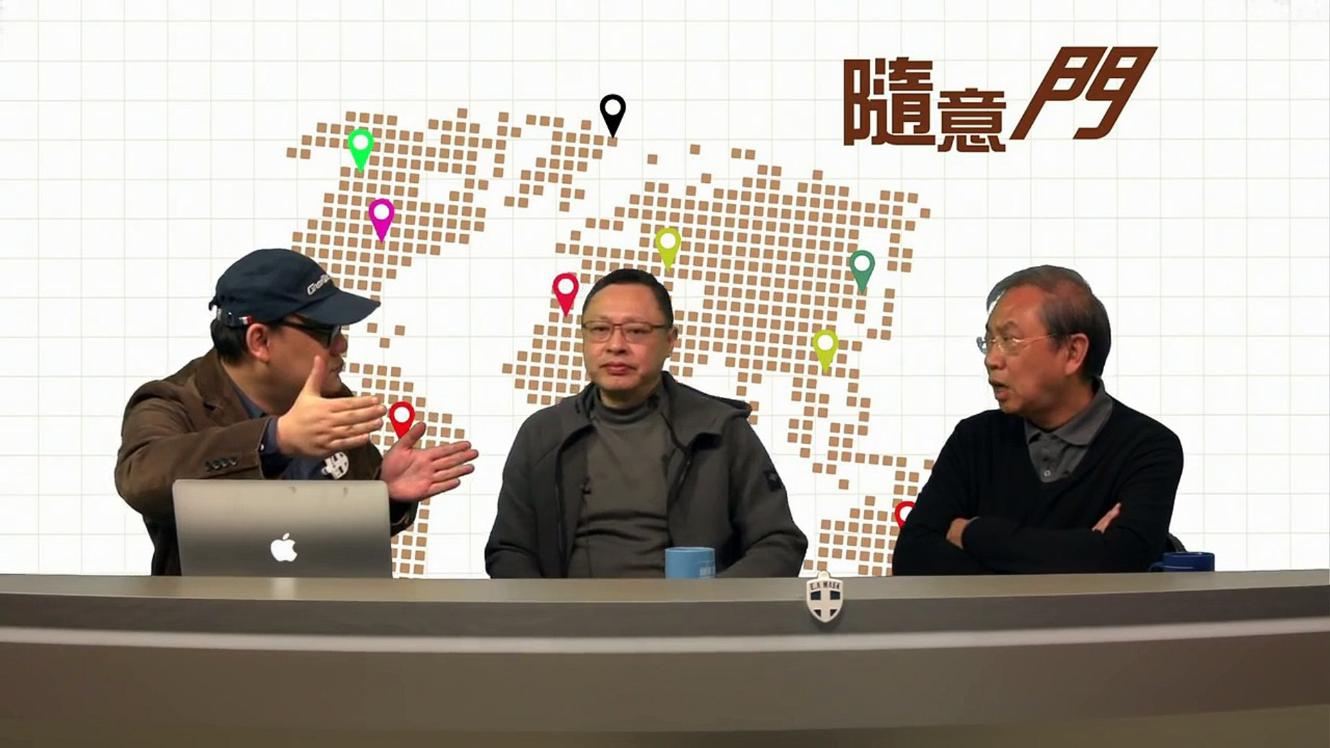 戴耀廷鄭宇碩補選後對談(三):非暴力路線變成最新界線?〈隨意門〉2016-03-01 c