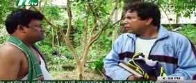 Bangla Drôle Natok Hors Du Football Par Kochi Khondokar