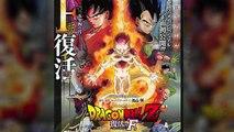 Dragon Ball Z Friezas Resurrection [NEW 2015 DBZ MOVIE]