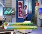 Abb Takk - News Cafe Morning Show - Episode 635 - 05-03-16