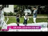 [Y-STAR] The Indonesian Drama starring Eru is on air on Christmas (이루 주연 인도네시아 드라마,  크리스마스 황금시간대 방영)